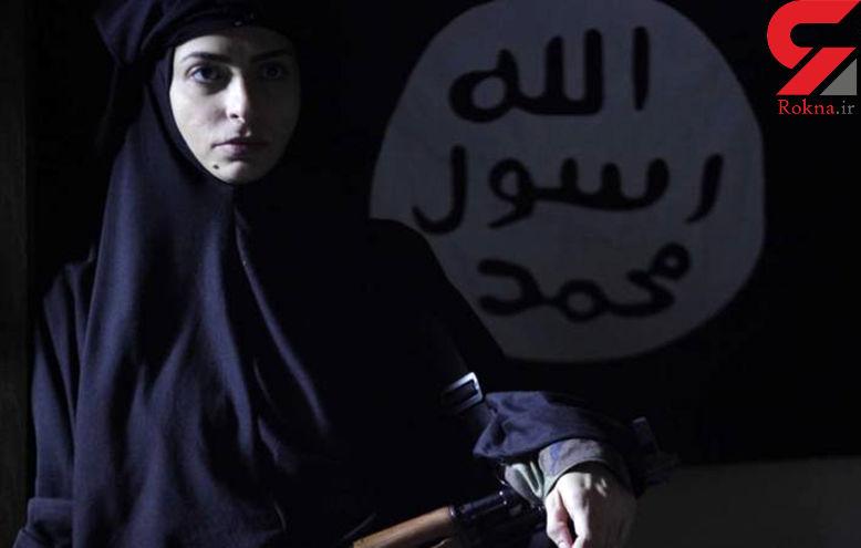 اسطوره تروریست های زن داعش چه کسی بود؟ + عکس