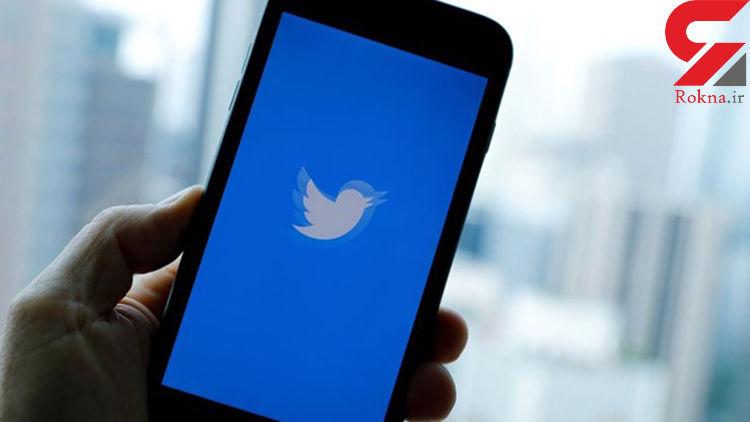 واشنگتنپست: چند کارمند سابق توئیتر متهم به جاسوسی برای سعودیها شدند