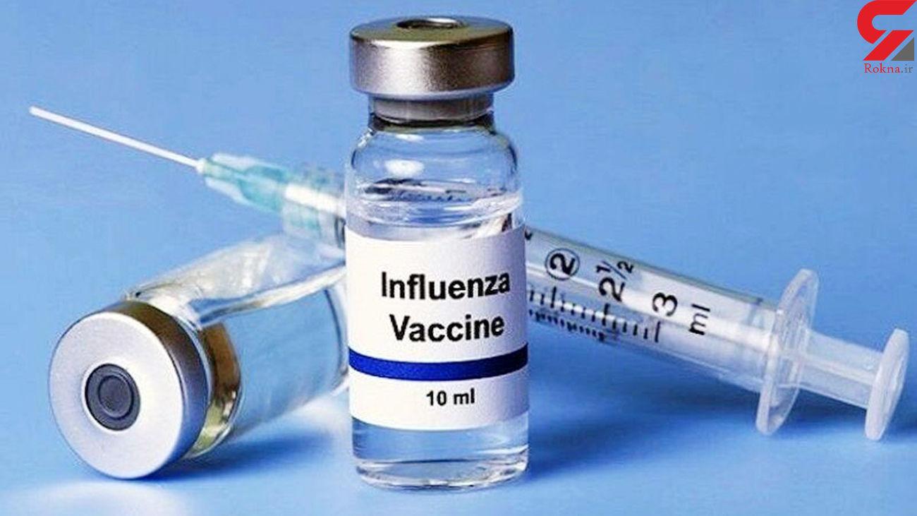 توزیع مرحله دوم واکسن آنفلوآنزا / تخصیص ۹۵۰ میلیون دلار ارز برای دارو