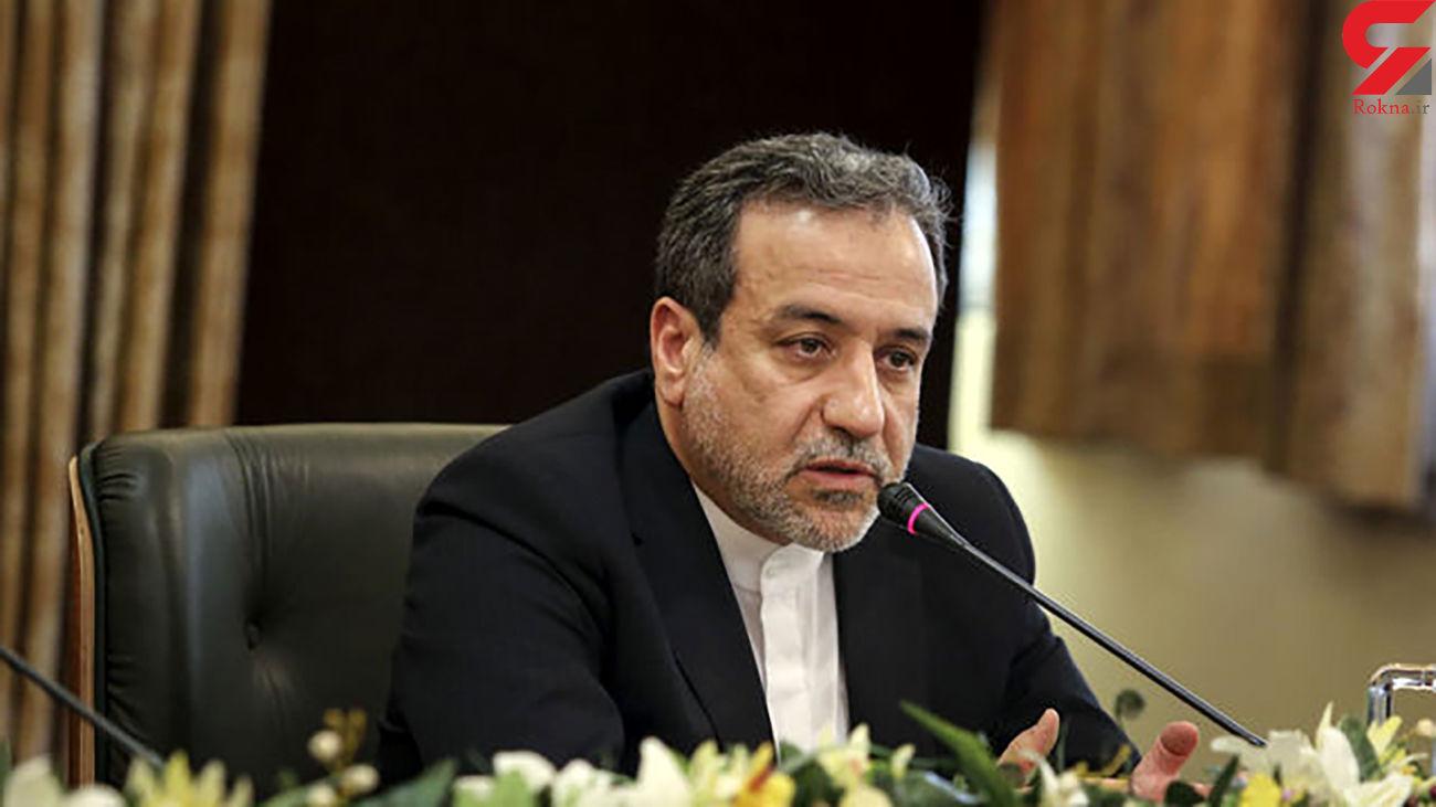 شرط اساسی ایران در برجام