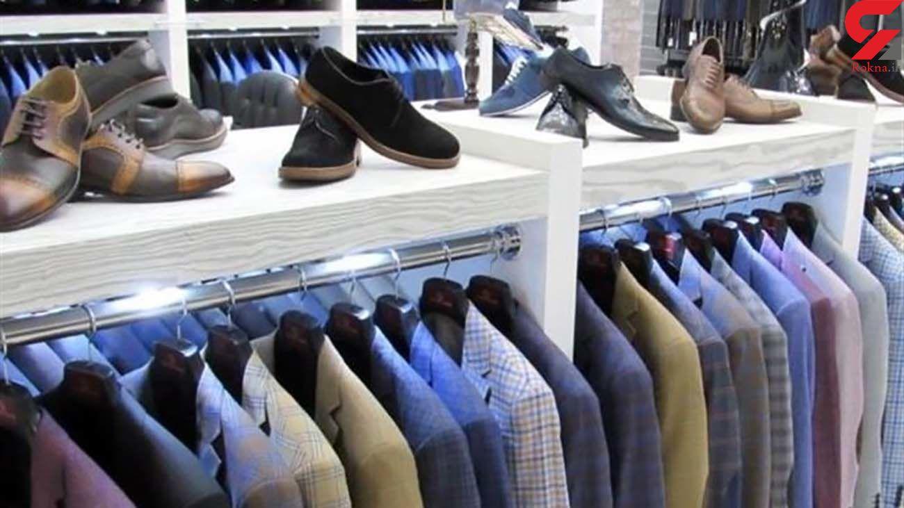 افزایش هزینه پوشاک و کفش خانوارهای شهری + جدول