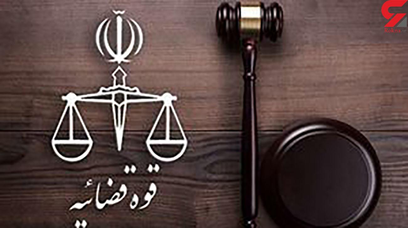 یک تحول دیگر در قوه قضاییه / راه اندازی دادگاه بدوی در 11 استان کشور
