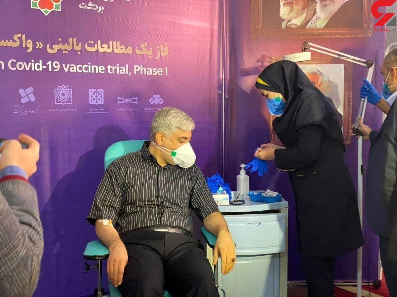 دومین نفری که واکسن کرونا ایرانی را دریافت کرد چه کسی بود ؟ + عکس