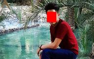 انتشار اولین تصاویر از پسر سیرجانی که دختر تهرانی را در خانه باغ کتک زد + فیلم شکنجه