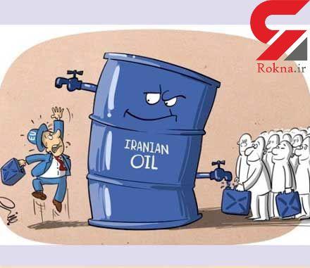 قیمت نفت ایران بالا رفت