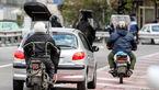 دو تصمیم مهم درباره موتورسیکلت ها