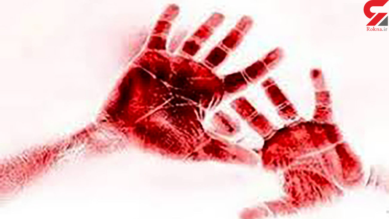 قتل جوان چابهاری با شلیک گلوله پدر و برادر بی رحم