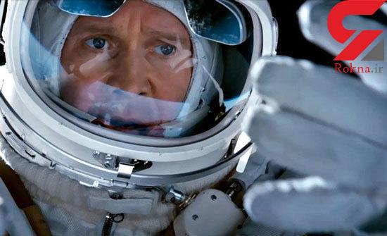 عجیبترین و جالبترین اتفاقات در فضا که شگفتزدهتان میکند + عکس
