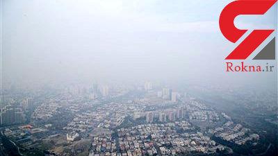 تصاویری از آلودگی شدید هوای پایتخت!