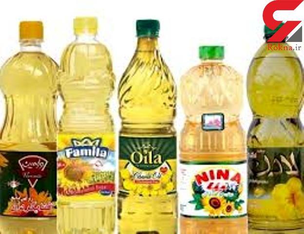 لیست قیمت روز انواع روغن خوراکی