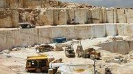 کشف سنگ معدن قاچاق میلیاردی در جاده گرمه - میامی