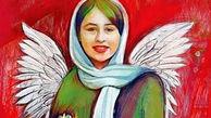 رومینا اشرفی و 8 قتل دیگر که ایران را تکان داد + سرنوشت های دردناک و عکس ها