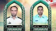 اولین عکس از 2 پلیس شهید در فارس / قاتل پسر 17 ساله بود
