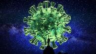 مراقب این ویروس بسیار چموش باشید