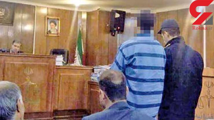اعتراف شیطان در دادگاه تهران  / صبح دیروز رخ داد +عکس