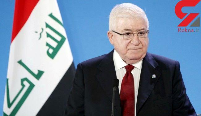 پاسخ قاطع رییس جمهور عراق به ادعاهای عربستان در مورد ایران