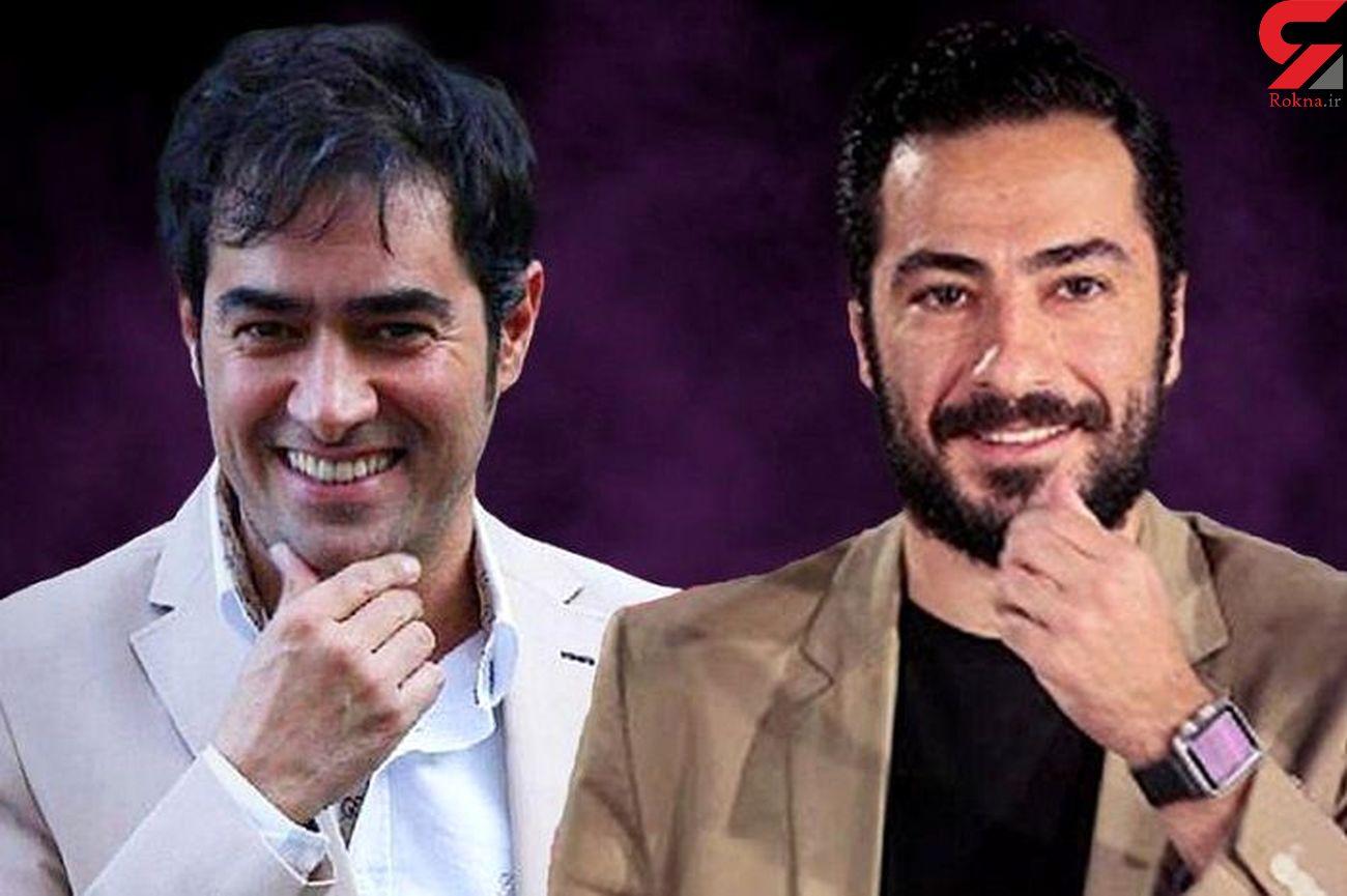 نوید محمدزاده روبروی شهاب حسینی در «همرفیق»