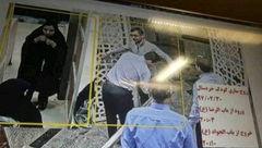 این زن و مرد خبیث را دیده اید؟ / آن ها در حرم امام رضا(ع) کار کثیفی انجام دادند + عکس