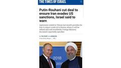 ادعای توافق مسکو - تهران بر سر فروش نفت