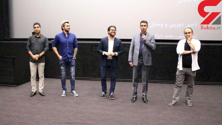 اکران مردمی سارا و آیدا با حضور حامد همایون+ فیلم
