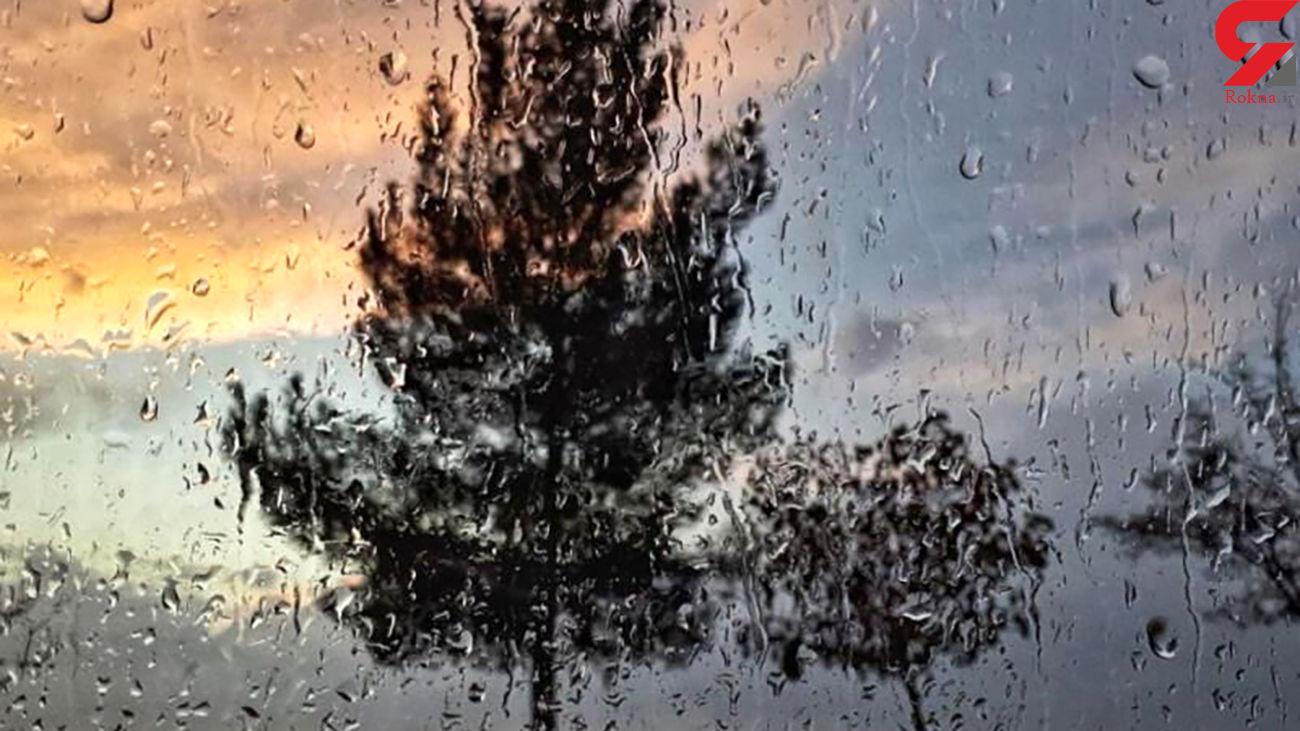وضعیت بارش باران و وزش باد شدید در این استان های کشور