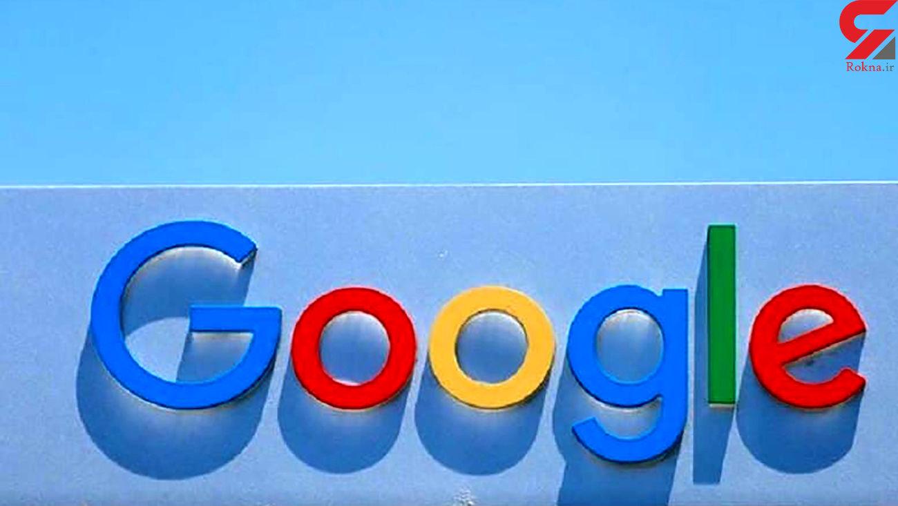 گوگل یکی دیگر از محققان برجسته تیم هوش مصنوعی خود را اخراج کرد