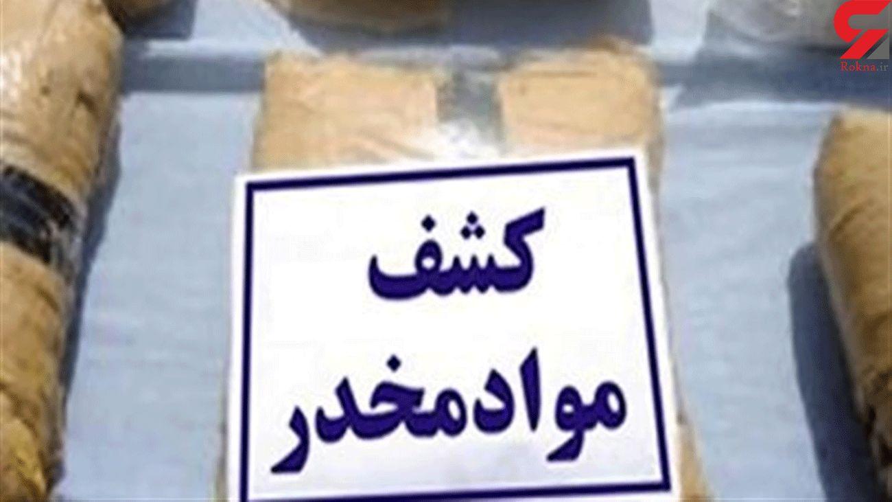 کشف محموله موادمخدر اصفهان