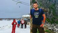 جستجو با پاراگلایدر برای یافتن کوهنورد گمشده در میشو+ عکس
