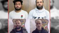 این 4 مرد را می شناسید؟/ آنها دسیسه های پلید داشتند! + عکس بدون پوشش