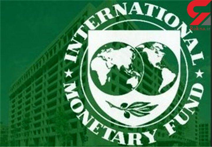 هشدار صندوق بینالمللی پول نسبت به افزایش بدهی جهانی