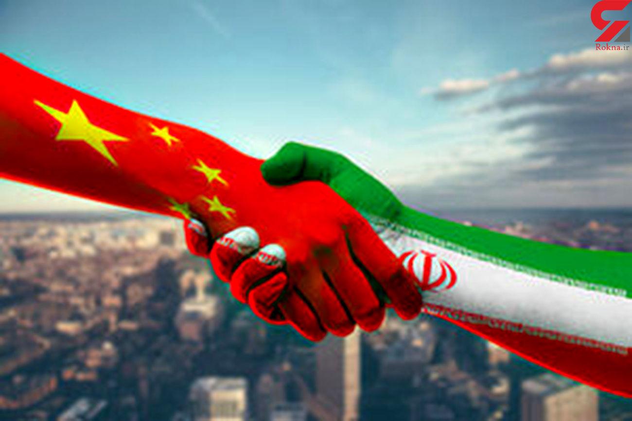 رادیو اسرائیل: همکاری چین با ایران بسیار خطرناک است