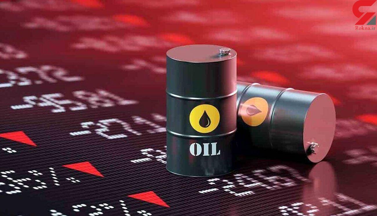 قیمت جهانی نفت امروز چهارشنبه 29 اردیبهشت