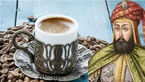 پادشاهی که به خاطر نوشیدن قهوه گردن مردم را می زد! + تصاویر دیدنی