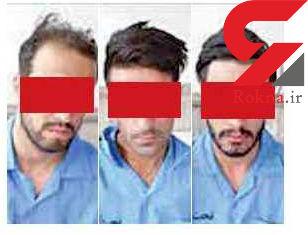اعدام برای 5 خرچنگ سیاه + عکس