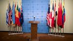 اعلام حمایت مقامات اروپایی از برجام در نشست بینالمللی خلع سلاح در مسکو