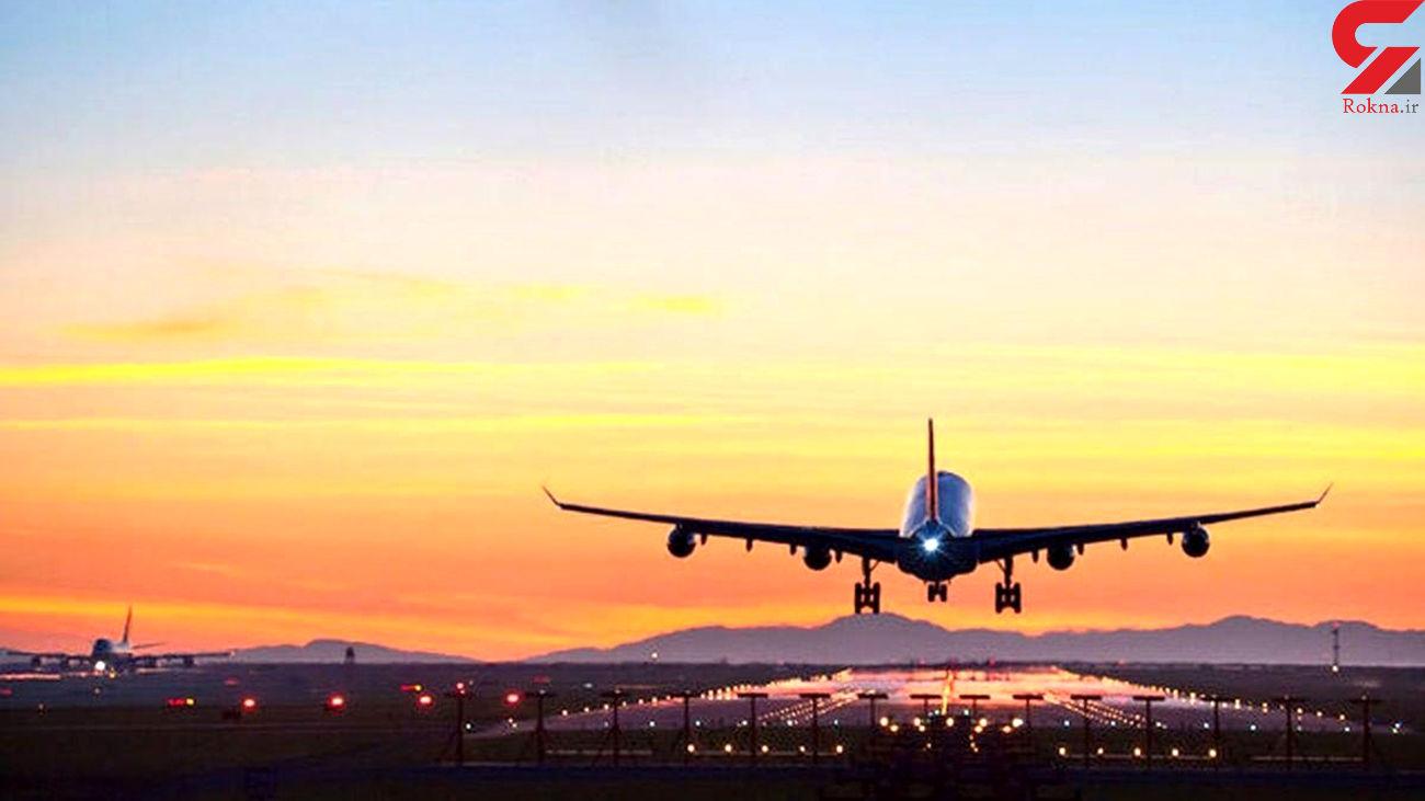 ازسرگیری پرواز ایران ایر به فرانکفورت
