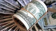 قیمت دلار و قیمت یورو امروز سه شنبه یازدهم آذر 99 + جدول
