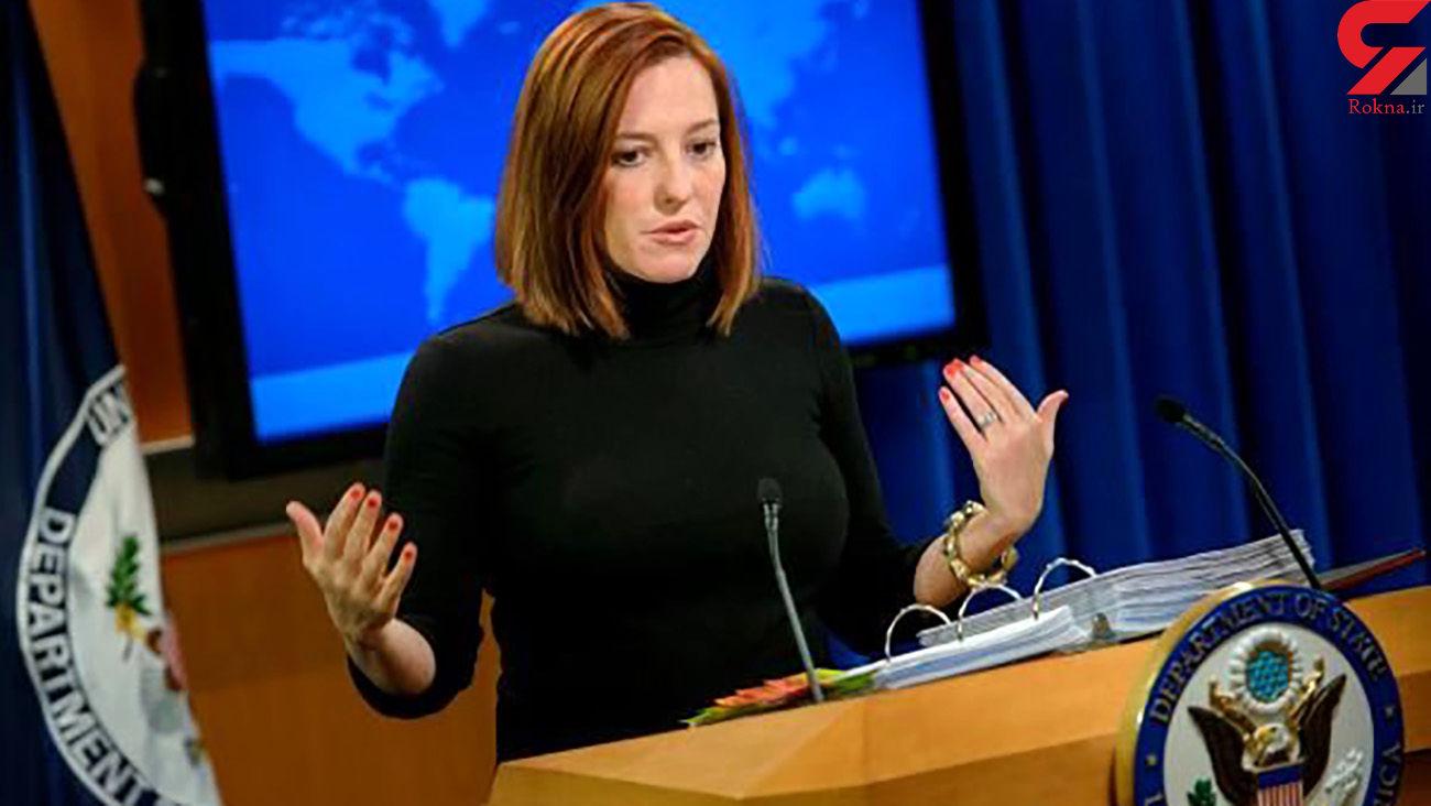جزئیات گفتگوهای غیرمستقیم ایران و آمریکا