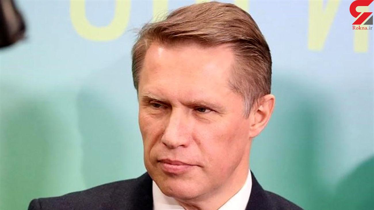واکسن روسی موضوع رایزنی وزیر بهداشت روسیه و مدیرکل سازمان بهداشت جهانی