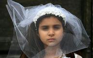 70 درصد از ازدواج های کودک همسری منجر به طلاق می شوند/ بررسی اختلالات روانی حاصل از کودک همسری + صوت