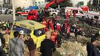 سرنوشت ۳ مصدوم تصادف اتوبوس علوم و تحقیقات