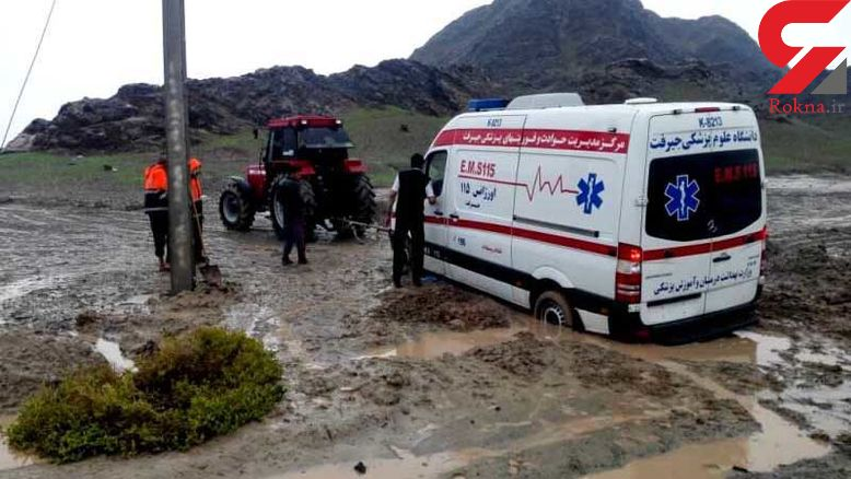 اعزام 2 آمبولانس برای نجات جان زن باردار از محاصره در سیلاب کرمان + عکس