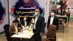 یک نماینده دیگر مجلس در انتخابات 1400 ثبت نام کرد + فیلم