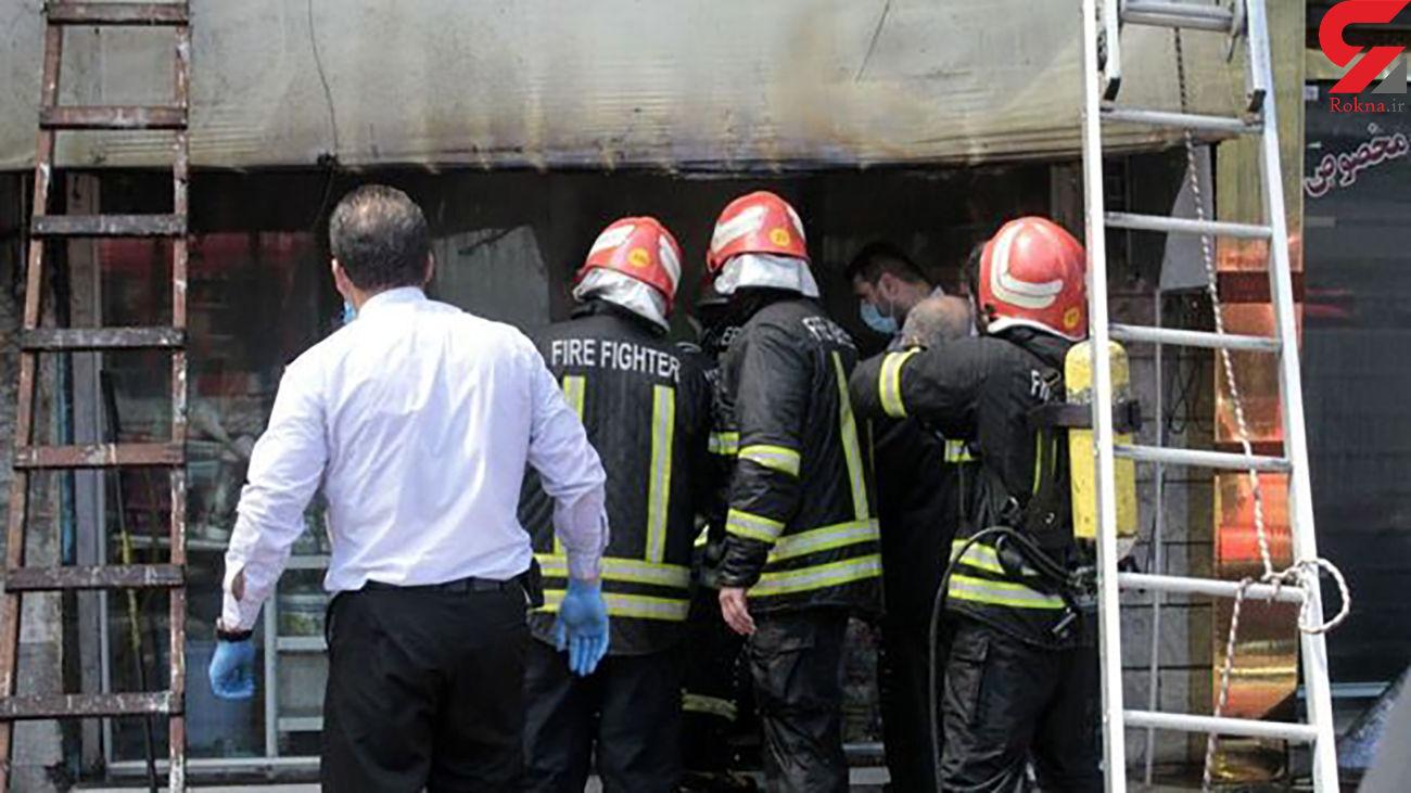 آتش سوزی مغازه تعویض روغنی در خیابان دماوند