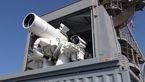 فیلم تست اسلحه لیزری آمریکا در خلیج فارس