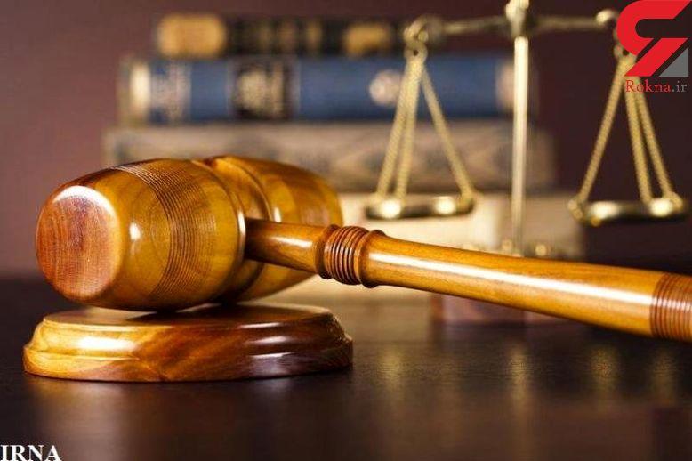 آخرین اقدام قضایی در پرونده دکل نفتی !