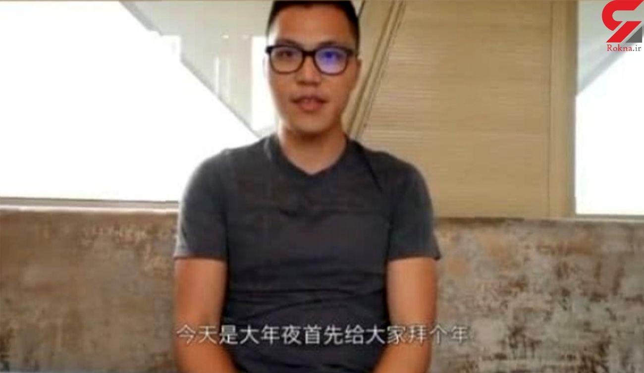 مرد چینی کیست؟ / سرو سرش با دختران ایرانی چه بود؟!