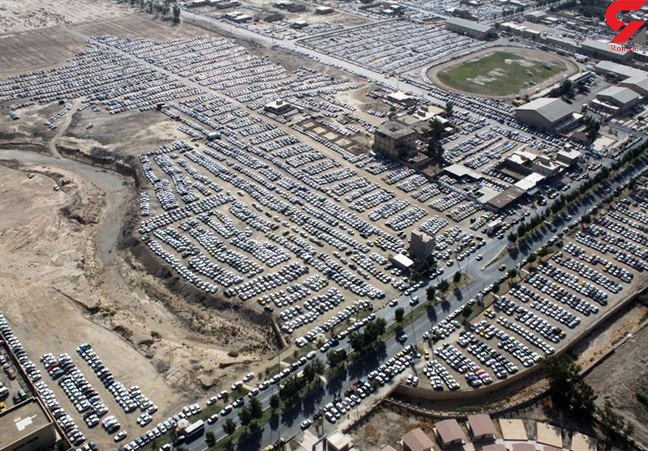 خالی کردن ۳۰ هزار خودرو در پارکینگ چذابه توسط سارقان / ماجرا چیست؟