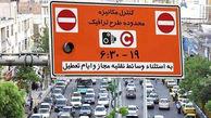 وضعیت ترافیکی معابر بزرگراهی پایتخت در روز 22 آبان ماه