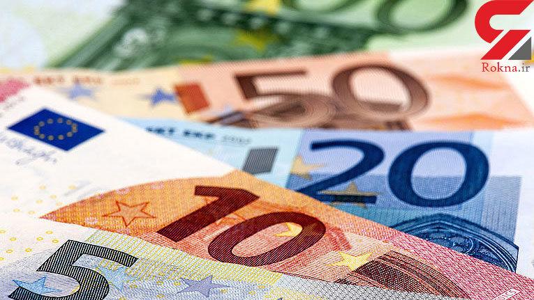 نرخ ۴۷ ارز بین بانکی در ۲۵ اسفند ۹۷/پوند ۵۵۸۵ تومان شد + جدول